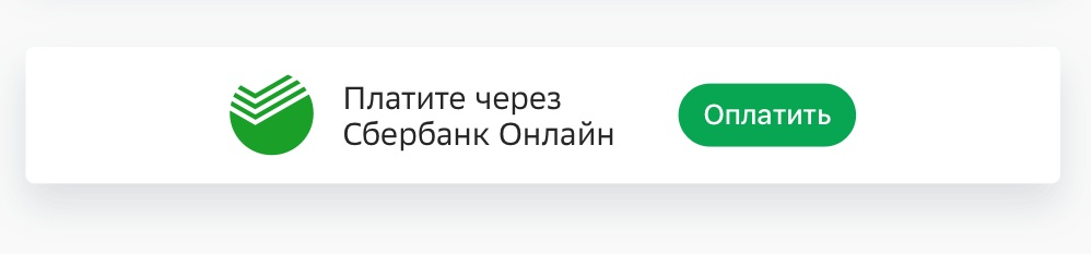 http:// online.sberbank.ru/CSAFront/index.do#/